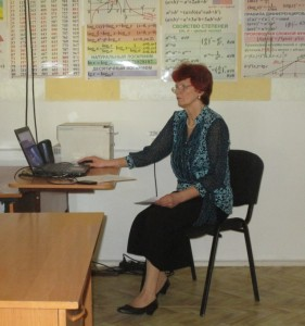 Колпашникова Л.А. учитель математики